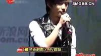 乔任梁为《棒子老虎鸡》MV首发做宣传