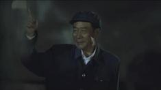 杨善洲 预告片