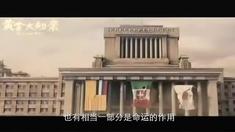 黄金大劫案 【独家对话】导演宁浩