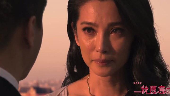 我愿意 MV:《勇敢爱下去》 (中文字幕)