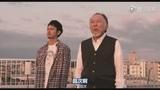 东京家族 预告片[中日预告]