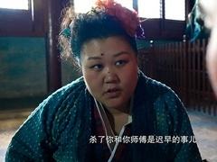 《云居寺传奇》系列预告-经