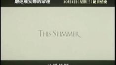 公爵夫人 香港版预告片