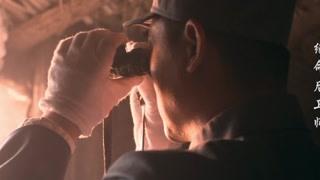 绝命后卫师第24集精彩片段1526462972995