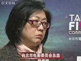 李安获奖对台湾电影的启示 《少年派》叫好又叫座