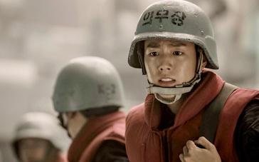 《延坪海战》中文预告片 李玹雨、秦久为国而战