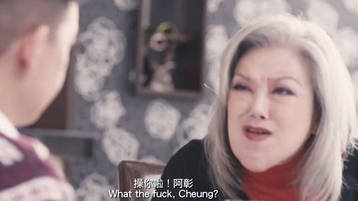 低俗喜剧 香港预告片2:粗口版 (中文字幕)