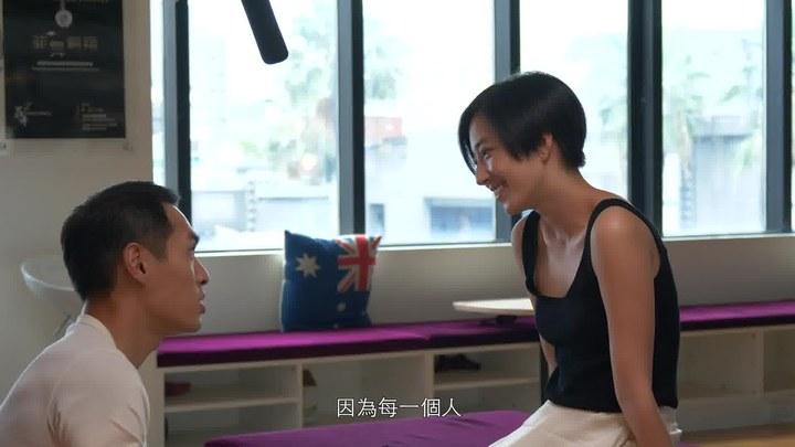 腿 花絮2 (中文字幕)