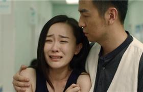 【我的媳妇是女王】第25集-霍思燕哥哥意外车祸