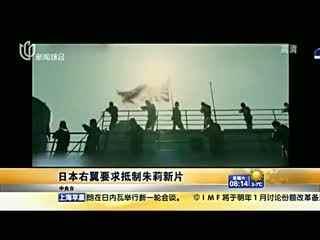 安吉丽娜朱莉新片《坚不可摧》遭日本右翼抵制