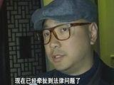 徐峥首谈《泰囧》侵权:肯定会给大家一个说法