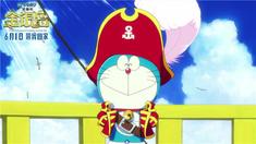哆啦A梦:大雄的金银岛 片段