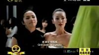 《爱出色》南宁媒体看片会 时尚爱情主题获赞