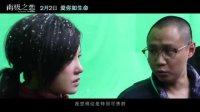 南极之恋(超长纪录片)