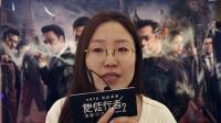 """电影《使徒行者2》今日上映!""""四城首映""""口碑特辑曝光解密五大看点"""