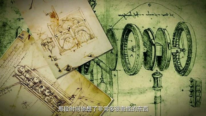 太极1:从零开始 花絮2:机械物语特辑 (中文字幕)