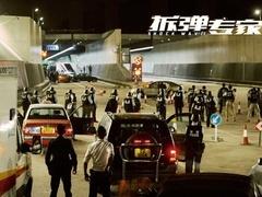 """《拆弹专家》""""红隧危机""""特辑 1:1真实还原隧道"""