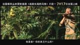 《追踪长尾豹马修》-片段1