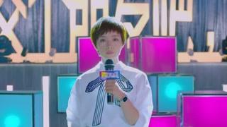 《向前一步是幸福》:孙小欧为在电视上为泄露信息一事道歉