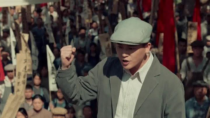 1921 片段5 (中文字幕)