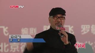 """《五女闹京城》将映 用姐妹情深为""""闺蜜""""正名"""