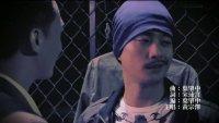 潜行狙击之花絮-底线Live版