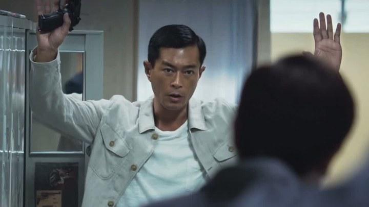 谜城 内地预告片1 (中文字幕)