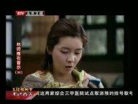 林师傅在首尔第28集抢先看04