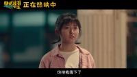 张子枫彭昱畅兄妹 车站不忍分别 催泪弹来一发