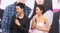 """《我的野蛮女友2》预告片亮相 挑战别样""""野蛮情怀"""""""