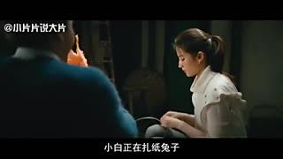 小片片说大片_20160830_一分钟看完《致青春2》