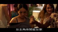 谷阿莫:5分钟看完2017男性器官治疗师的电影《性感尤物 Sex Doll》