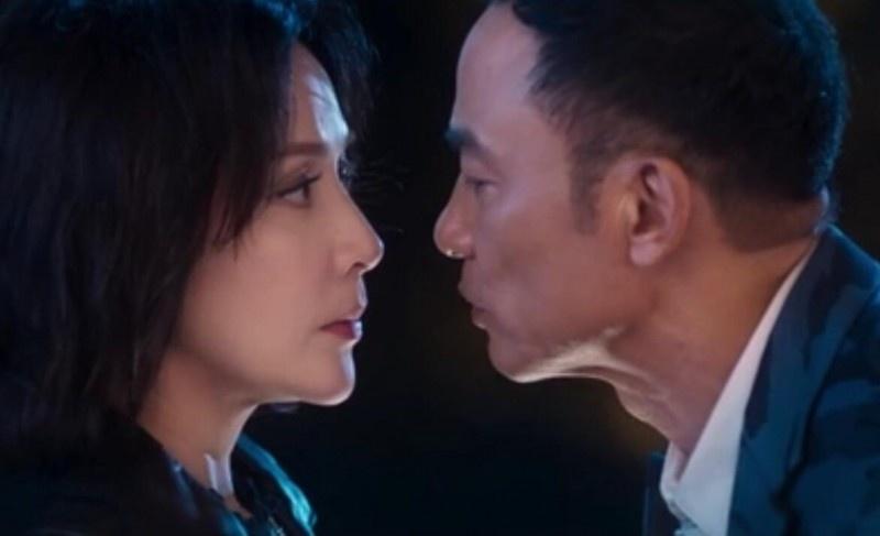 《我的情敌女婿》预告片