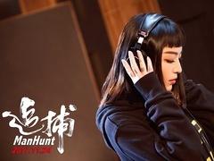 《追捕》推广曲MV 戚薇&VAVA合唱《镜像》