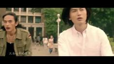 怒放之青春再见 插曲MV《hi自由》