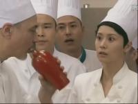 后厨-国际名厨的绝技