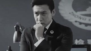 《人民的名义》披荆斩棘宣传片