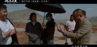 地久天长(王景春影帝特辑)