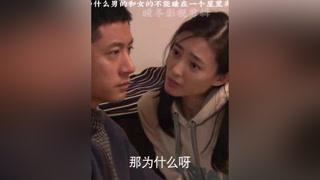 #李晨 #王丽坤 遇到这种情况你会怎么做#南阳正恒MCN #北京青年