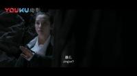《狄仁杰之通天帝国》李冰冰,邓超,刘德华查案时中调虎离山之计,三人在不知情的情况下相互厮杀