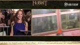 《霍比特人2:史矛革之战》其它花絮:首映现场