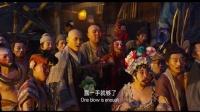 唐僧强迫三个徒弟给村民表演节目