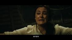 驱魔者 中文版预告片1
