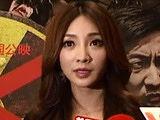 柳岩钟丽缇联手出演《人间蒸发》