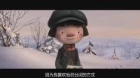 《冰雪大作战》席琳迪翁访谈