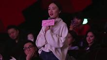 《前任3:再见前任》明星口碑视频 杜江被霍思燕当众拷问前任