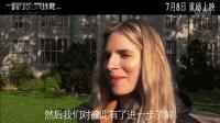 《无处可逃》制作特辑之希亚拉博夫访谈 (中文字幕)