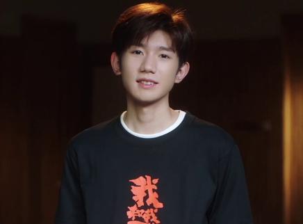 《我和我的家乡》青春推广曲MV 王源杨紫王俊凯同唱《我的祖国》
