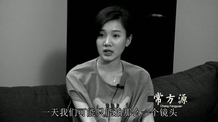 浮城谜事 花絮4:制作特辑之谁是凶手 (中文字幕)