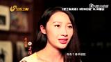 电视剧《武工队传奇》宣传片+赵子惠B版+201...